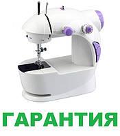 Швейная машинка Mini FHSM 201 с адаптером и педалькой, портативная швейная машинка, мини швейная машинка