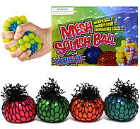 Игрушка Мяч Антистресс 6 см. Mesh Squish Ball 6 см