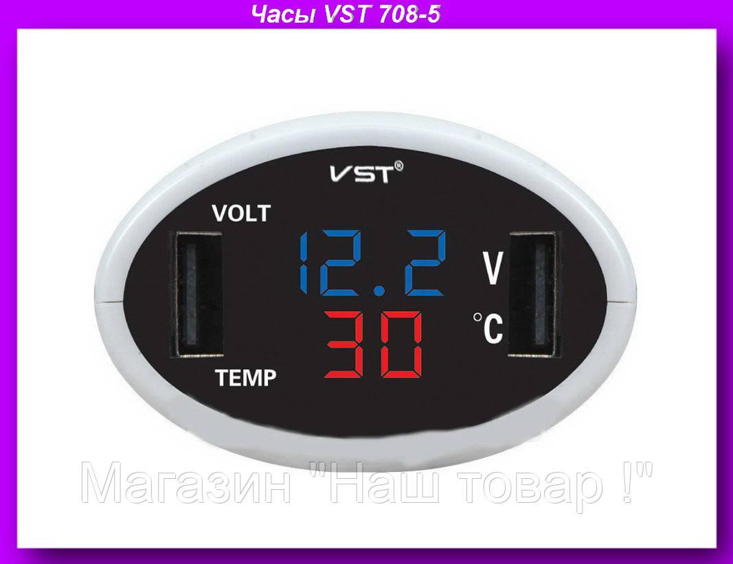"""Часы VST 708-5,Часы прикуриватель для автомобиля,Часы в авто!Опт - Магазин """"Наш товар !"""" в Одессе"""