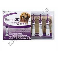 Капли Vectra 3D (Вектра 3D) 25-40 кг от блох и клещей для Собак (3 пипетки - 4,7 мл) CEVA