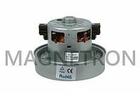 Двигатель (мотор) для пылесосов SKL 1800W VAC044UN (с выступом)