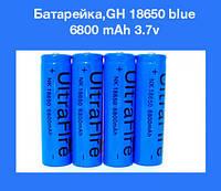 Батарейка,GH 18650 blue 6800 mAh 3.7v!Опт
