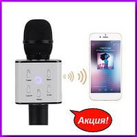 Микрофон 2 динамика + USB Q7 NEW,Беспроводной микрофон-караоке,Караоке-микрофон Q7,Беспроводной микрофон!Акция