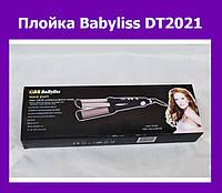 Плойка Babyliss DT2021