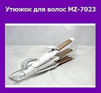 Утюжок для волос MZ-7023!Акция