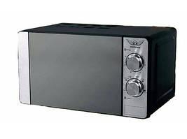 Микроволновая печь VILGRAND VMW 7205