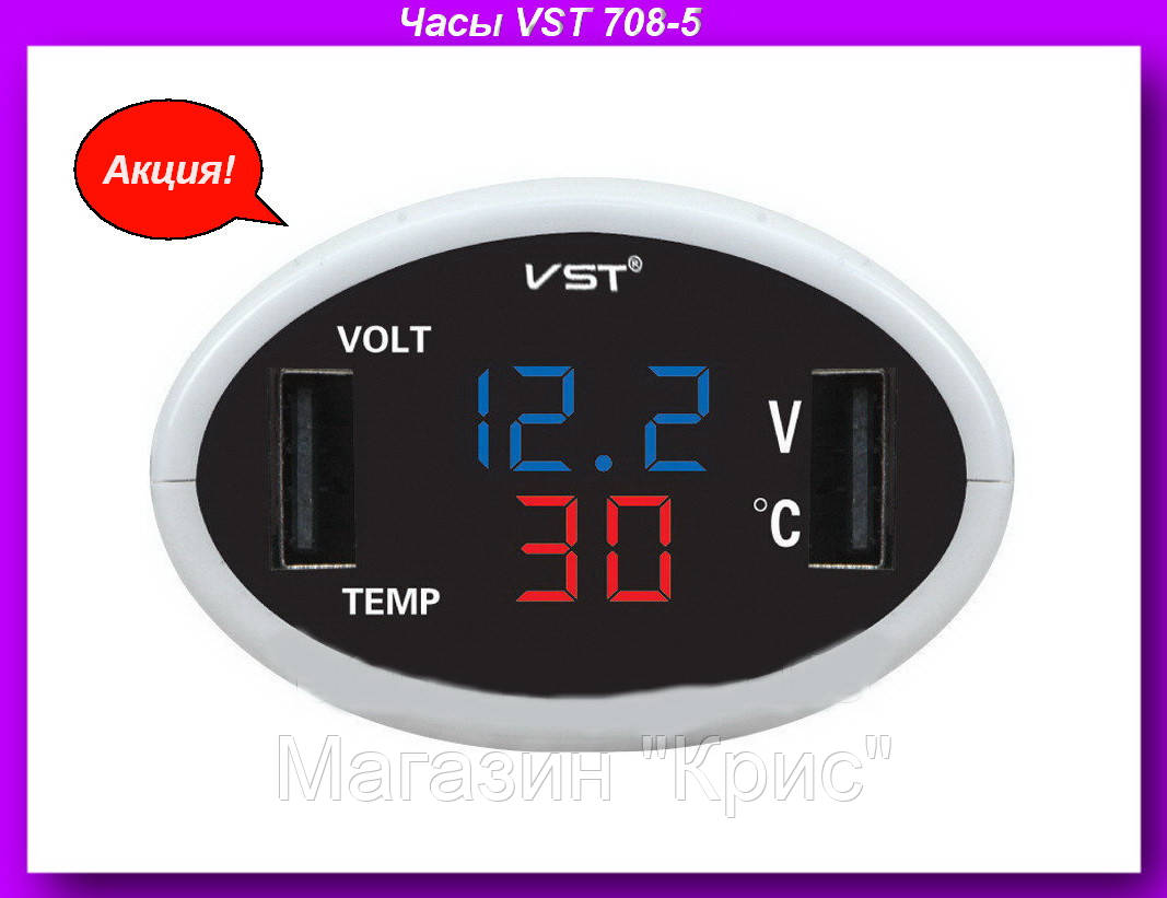 4e3754622f07 Часы VST 708-5,Часы прикуриватель для автомобиля,Часы в авто!Акция ...