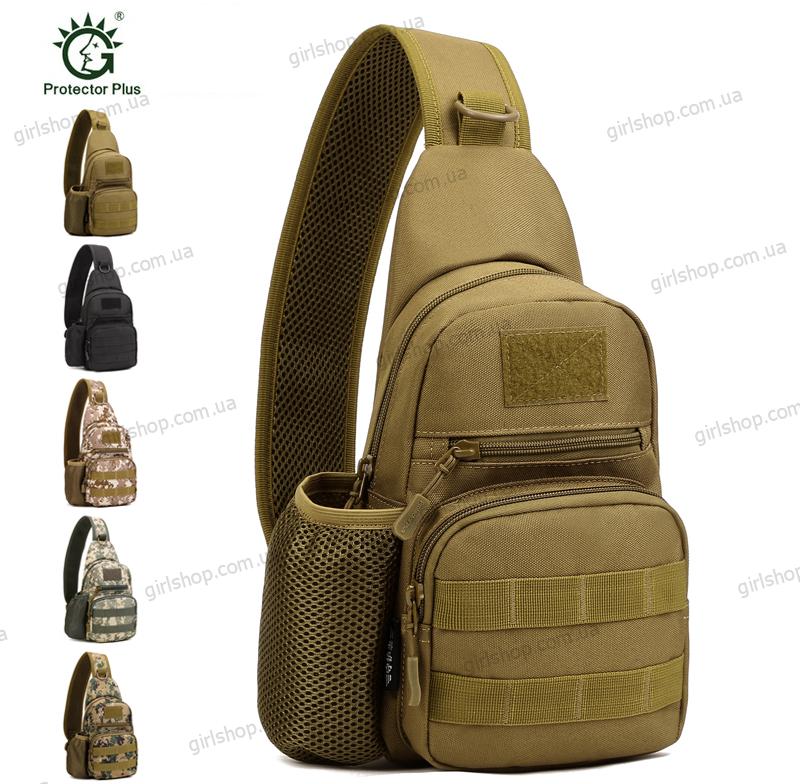 eddd00bda7d2 Слинг сумка Тактическая EDC однолямочный рюкзак Protector Plus X216 Якість  - Рюкзак в Киеве