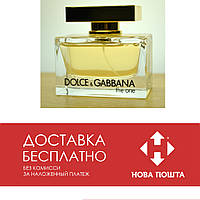 Тестер Dolce&Gabbana The One 75 ml