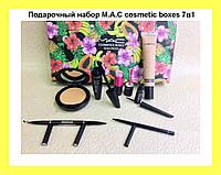 Подарочный набор M.A.C cosmetic boxes 7в1!Опт