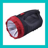 Ручной светодиодный фонарик WIMPEX WX 2827!Опт