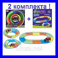 Светящаяся трасса MAGIC TRACK CAR 160 деталей,Автотрек с машиной  Track Car, Track Car 160