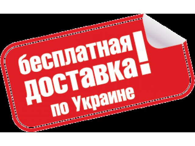 Экономия на доставке лодки Колибри по Украине со склада завода