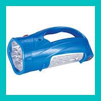 Ручной светодиодный фонарик YJ 2812 аккумуляторный!Опт