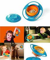 """Интересная детская тарелка-непроливайка """"Universal Gyro Bowl"""""""