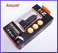 Адаптер CAR USB HC1 9001 с Зарядное устройство HZ CAR CHARGER 2.1A USBx2 с вольтметром в прикуриватель!Акция