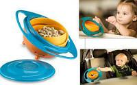 "Детская тарелка-непроливайка глубокая ""Universal Gyro Bowl"""