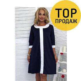 Женское классическое платье миди, разные цвета / платье женское, дайвинг, рукав три четверти, модное