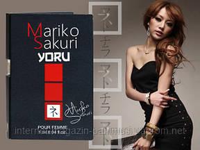 Туалетная вода с феромонами для женщин  Mariko Sakuri YORU 1ml. Действуй!