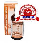 Бьюти Нэчурал коллоидная фитоформула Арго Ad Medicine США для женского здоровья укрепления кожи, волос, ногтей