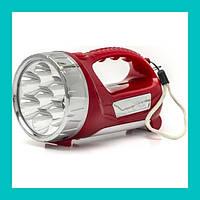 Ручной светодиодный фонарик YJ 2804 аккумуляторный!Акция
