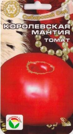 Семена Томат Королевская мантия  20шт ,Сиб Сад.