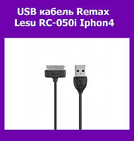 USB кабель Remax Lesu RC-050i Iphon4!Опт