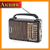 Радио RX-608!Акция