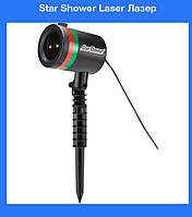 Лазерный проектор Star Shower Laser  big (световая гирлянда)!Опт