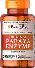 Папайя энзим, ферменты, Puritan's Pride Papaya Enzyme 250 Chewables
