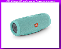 JBL Charge K3 мобильная Блютуз Колонка Bluetooth,Портативная Bluetooth колонка JBL CHARGE K3+!Опт