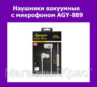 Наушники вакуумные с микрофоном AGY-889!Акция