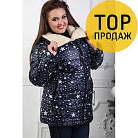 Женская зимняя удлиненная куртка, темно-синяя / куртка женская с капюшоном, плащевка, стильная