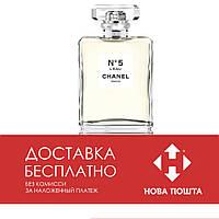 Тестер Chanel №5 L*eau 100 ml