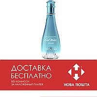 Тестер Davidoff Cool Water 100 ml