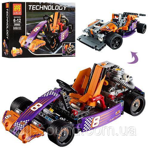 Детский конструктор 2 в 1 гоночная машина