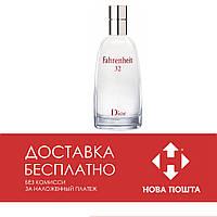 Тестер Dior Fahrenheit 32 100 ml