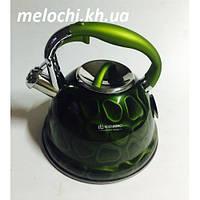 Чайник со свистком 3 литра + 3D эффект