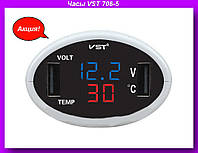 Часы VST 708-5,Часы прикуриватель для автомобиля,Часы в авто!Акция