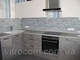 Кухонний фартух з скла цеглини