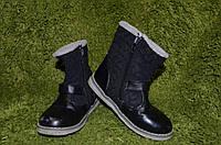 Теплі чобітки. б/у. чоботи стелька 17,5см