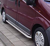 Подножки на Opel Vivaro (с 2001---) Опель Виваро