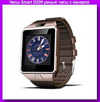 Часы Smart DZ09,умные часы с камерой,Современные умные часы-телефон!Опт