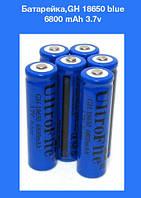 Батарейка,GH 18650 blue 6800 mAh 3.7v!Акция