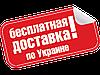 Экономия на доставке лодки АкваСтар по Украине со склада завода