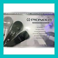 Микрофон профессиональный Pioneer