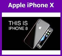 Apple iPhone X!Опт