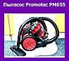 Пылесос Promotec PM655!Акция