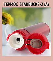 Термос  Starbucks-2 (A) (розовый, берюзовый, белый, золото, черный)