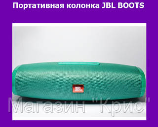 Портативная колонка JBL BOOTS!Акция